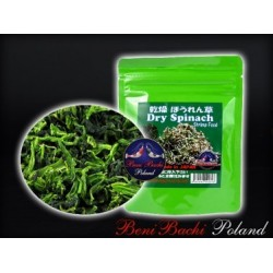 Benibachi DRY SPINACH 2g
